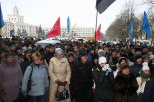 Тысячи людей требуют от депутатов Хмельницка выйти из Партии Регионов