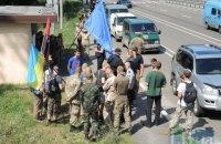 Националисты Коханивского разбили лагерь под Киевом в ожидании крестного хода