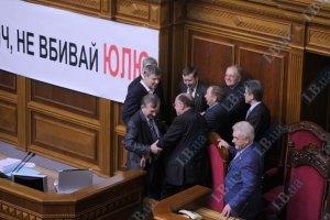 БЮТ требует допустить иностранных медиков к Тимошенко