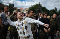 Протестующие потребовали от посольства РФ убираться из Украины