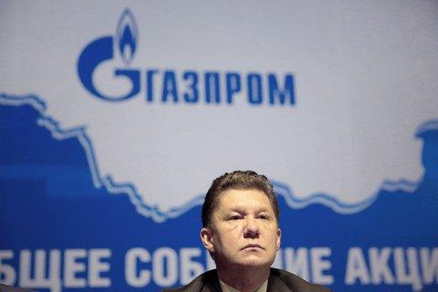 «Газпром» подал апелляцию наштраф Антимонопольного комитета