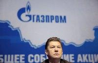 """АМКУ допускает возможность взыскания штрафа с """"Газпрома"""" за границей"""