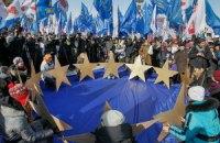 Українські п'ять хвилин