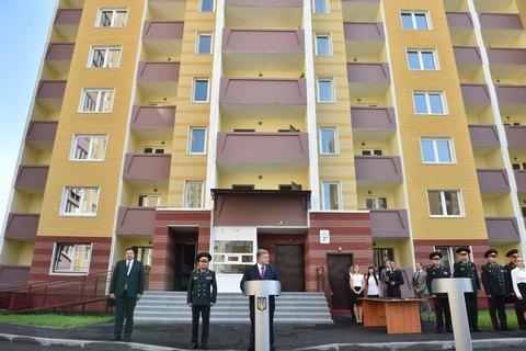 192 сотрудника СБУ получили квартиры в Киеве