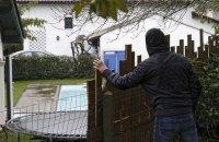 Во Франции задержан лидер баскской группировки ЭТА