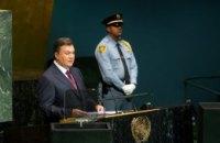 Янукович готов реформировать ООН
