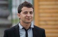 Следком РФ взялся за Зеленского из-за финансирования АТО