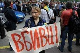 Активисты возложили траурные венки к отделению милиции(ФОТО + ВИДЕО)