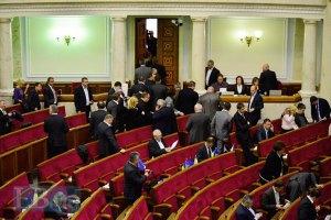 Депутаты покинули Раду, не приняв закон о голосовании в зоне АТО