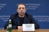 Генпрокуратура намерена просить суд арестовать Корбана