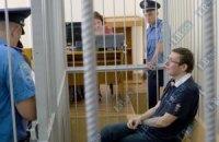 Суд по делу Луценко объявил перерыв до 5 июля