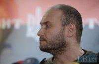 """Украина исключает, что выдаст лидера """"Правого сектора"""" России"""