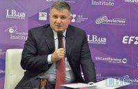 МВД начало набор кандидатов в патрульную службу Харькова