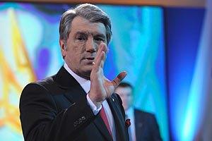 Ющенко: правдивая история делает нацию более сильной