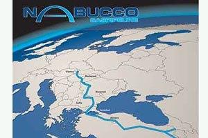 """Британська BP """"поховала"""" Nabucco"""