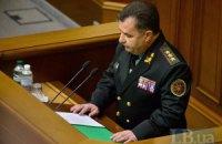 Рада повторно назначила Полторака министром обороны