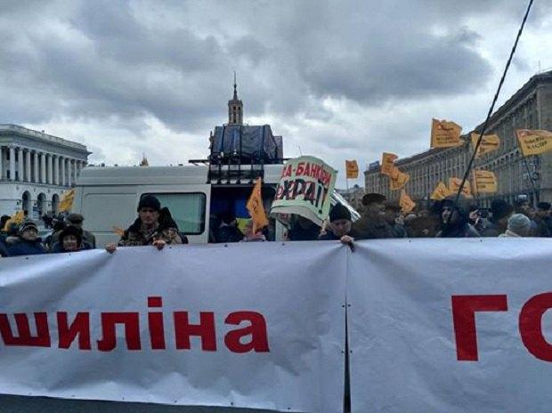 Спецконфискация может использоваться властью в качестве репрессии, - Тимошенко - Цензор.НЕТ 392
