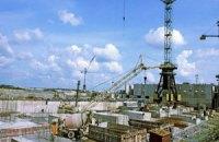 Достройка энергоблоков на ХАЭС обойдется в 40 млрд грн