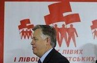 """""""Левые"""" благословили Симоненко на участие в президентской гонке"""