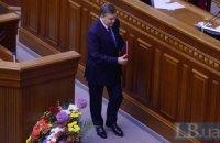 Янукович лише імітує виконання зобов'язань, необхідних для підписання угоди про асоціацію з ЄС