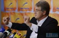 Однопартийцы Ющенко не могут выбить из него долги