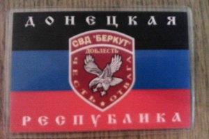 Боевики ДНР заявили об отводе вооружения