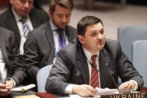 Россия несет ответственность за гибель людей на Донбассе, - постпред Украины в ООН