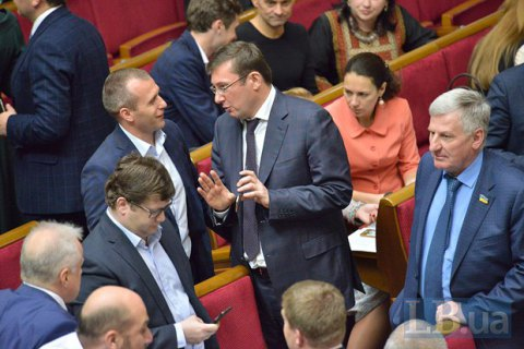 Рада приняла законопроект под Луценко-генпрокурора