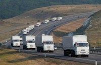 """Очередной """"гумконвой"""" уже стоит на украинской границе"""