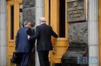 Аппарат Януковича существенно изменили, добавив новые должности (Схема)