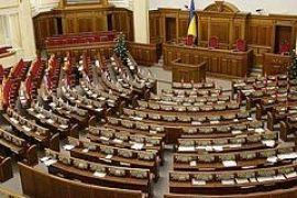 ПР зарегистрировала в Раде свой закон о выборах