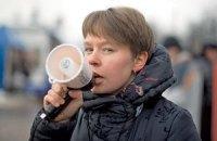 В России исчезла известная оппозиционерка