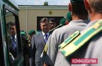 «Carte blanche» для Януковича