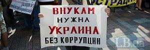 Порошенко назначил членов конкурсной комиссии Антикоррупционного бюро