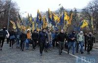 """""""Азов"""" провел шествие в центре Киева"""