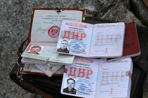 УДонецькій області затримали бойовика збанди «Мотороли»
