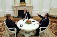 Встреча Путина, Меркель и Олланда по Украине сорвалась