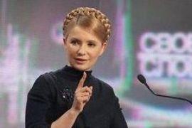 Тимошенко назвала самые яркие события 2009 года