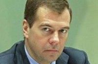 Дмитрий Медведев отправил послание президенту Ющенко