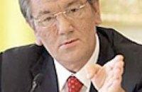 Ющенко обеспокоен, что популизм прокрался в бюджетную сферу