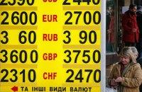 Каким будет курс гривны к доллару осенью