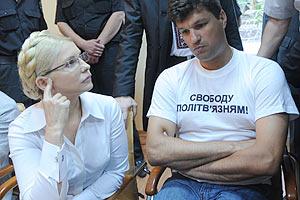 Судья удалил соратника Тимошенко