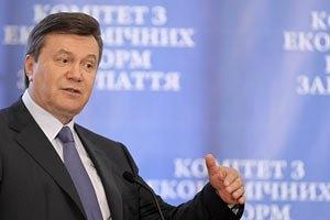 Янукович обещает на днях подписать антикоррупционный закон