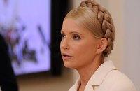 Тимошенко обозвала Януковича шкодливым котом