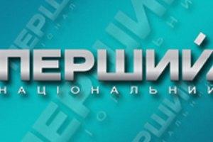 КУН требует уголовное дело за трансляцию НТКУ съезда КПУ