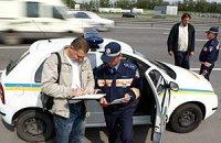 Размер штрафов на дорогах вырастет в два раза