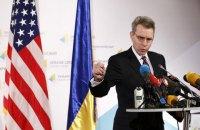 Посол США призвал Раду проголосовать за децентрализацию