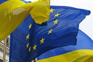 УДАР внес в Раду свой проект заявления в поддержку евроинтеграции