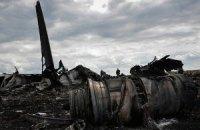 ЛНР взяла на себя ответственность за сбитый в Луганске самолет