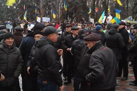 Жители Кривого Рога развернули митинг у Рады